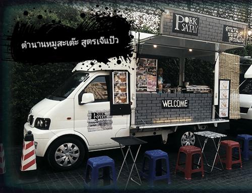 4 Food Truck